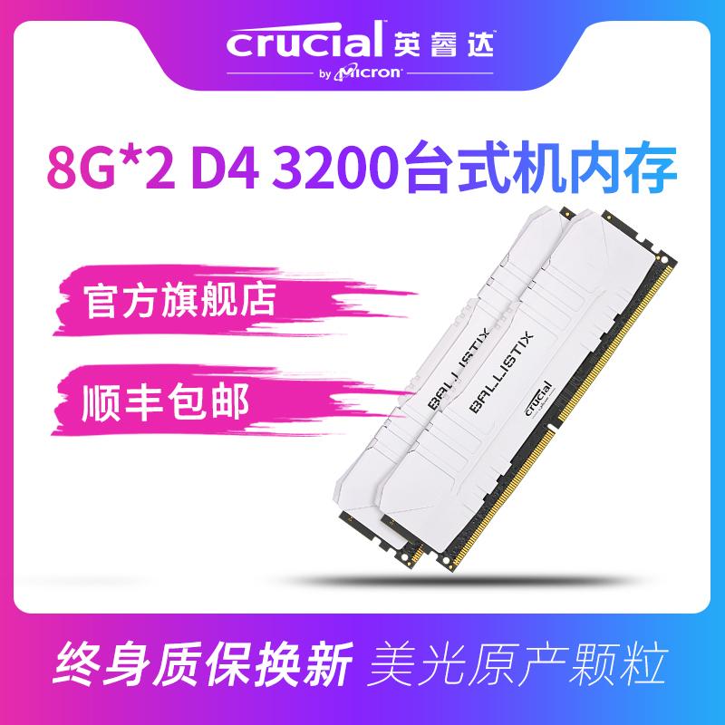 Оперативная память Артикул 614456107355