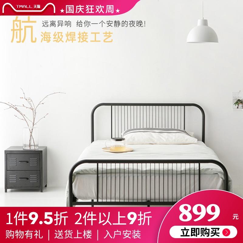 北欧铁艺床双人床1.5米简约现代铁床ins网红单人公主床1米2铁架床899.00元包邮