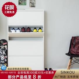SINKOU钢制超薄鞋柜15cm大容量家用门口翻斗柜升级静音可放45码鞋