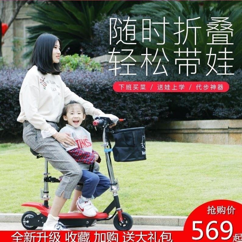 电动滑板自行车锂电成人电瓶车满812.85元可用243.85元优惠券