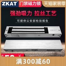门禁系统电磁锁型支架玻璃门ZL挂装明装电磁磁力锁280KG纳奇NAQI