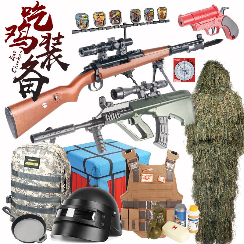 手动ak47电动连发m416自动aug狙击98k和平m24精英awm水弹抢玩具枪