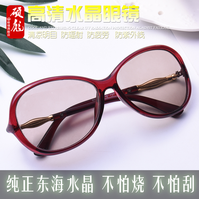 Donghai crystal fashion womens sunglasses eye care eye protection anti radiation trend driving small round leg Sunglasses 3C