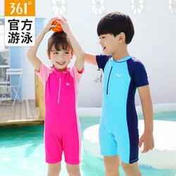 361度儿童游泳衣男童中大童宝宝女童时尚温泉泳衣冲浪服3-14岁