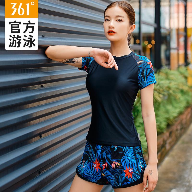 361分体温泉游泳衣女士遮肚显瘦2020新款保守仙女范韩国ins风泳装