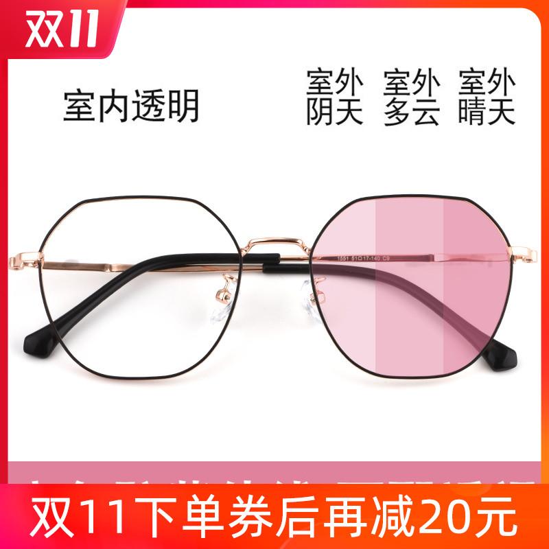 変色防止ブルーレイ放射線コンピュータのゴーグルの女性の近視眼鏡の大きい枠の男の平光は度数の潮流を配合することができます。
