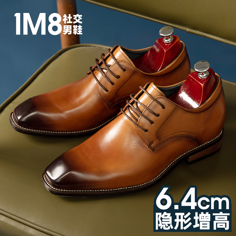 1m8 inner heightening leather shoes mens social Leather Mens shoes mens formal business Oxford Shoes spring casual shoes