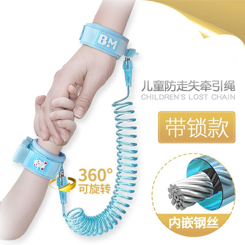 Bracelet dual purpose childrens mind guiding device walking baby moving child baby pulling ring handcuffs binding baby rope rope children tying hands