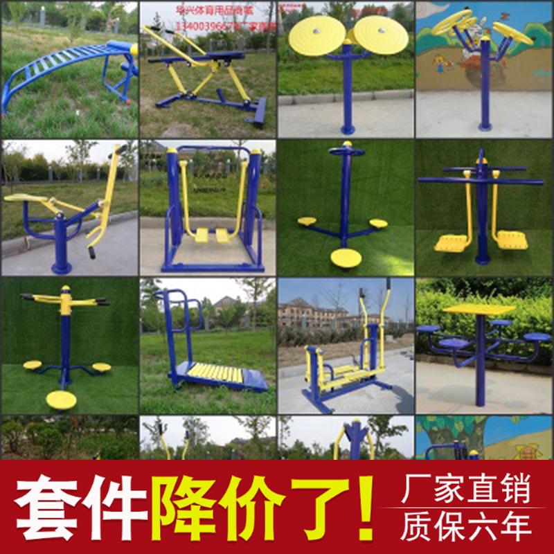 室外户外健身器材上肢梯老人老年人单双杠牵引器体育社区学校公园