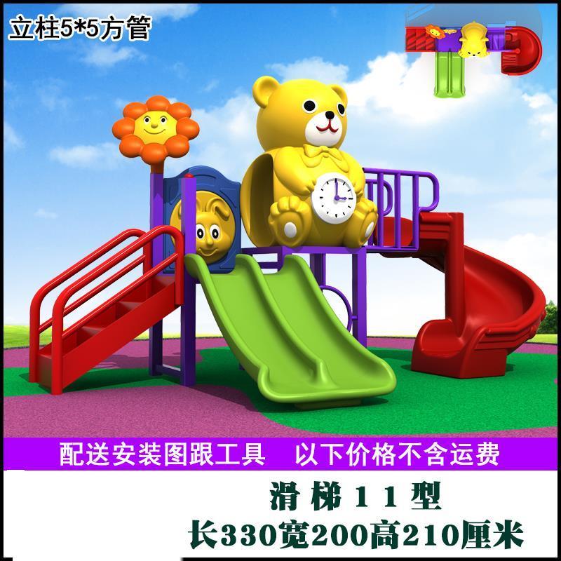 螺设施定制非标滑道亲子儿童户外大型滑滑梯设备趣味小区游乐室内