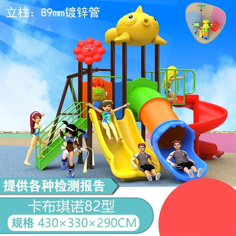 定制螺旋户外儿童滑滑梯游乐场钻洞特价园林专业玩具设备双人亲子