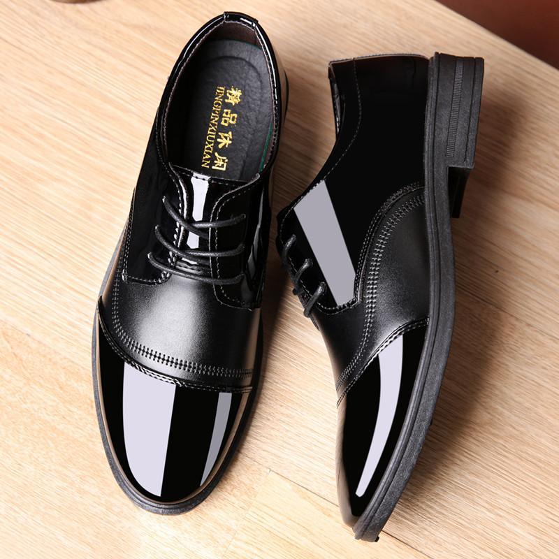 皮鞋男软皮商务秋季男鞋英伦新款韩版休闲青年黑色正装男士小皮鞋