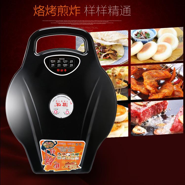 电饼铛家用蛋糕机双面加热煎烤机薄饼煎饼烙饼锅小家电厨房电器