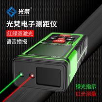 30GLM博世测距仪红外线激光高精度电子尺家用测量手持尺子量房仪