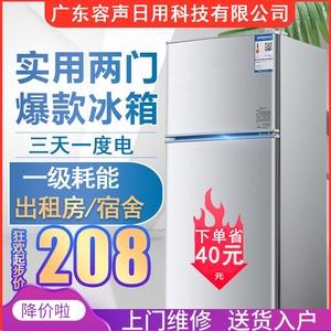 领20元券购买出租房小型迷小宿舍双门迷你电冰箱