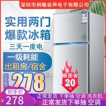 租房小型电冰箱双开门宿舍双门迷你三门单人家用冷藏冷冻一级节能