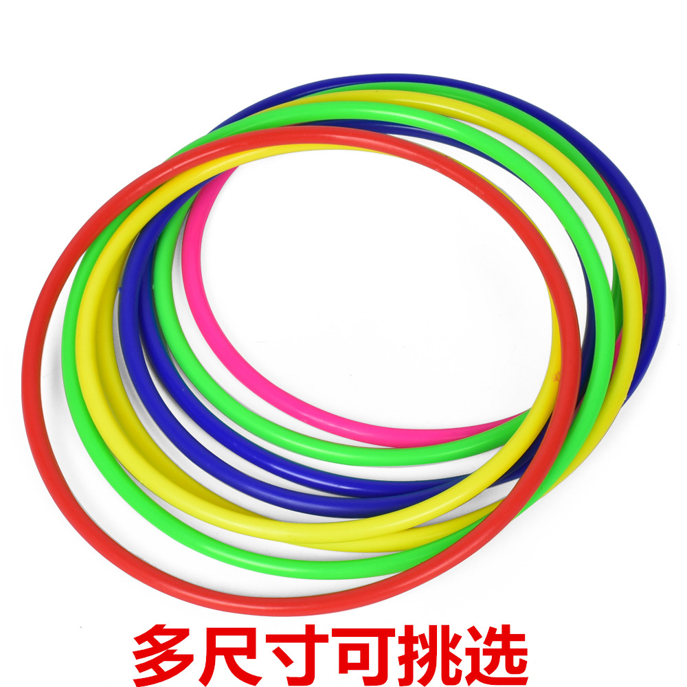 Korean music hoop prize ring night market square good luck throwing 61 Lantern Festival plastic interactive circular floor stand