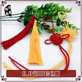新年热卖中国结流苏穗子diy幼儿手工材料 挂件装饰半成品小号吊穗