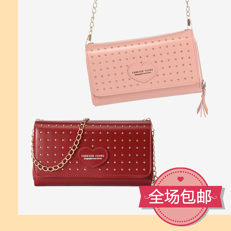 Manufacturer direct sale light pink large banknote clip double large capacity Korean chain bag fashion buckle long popular purse woman