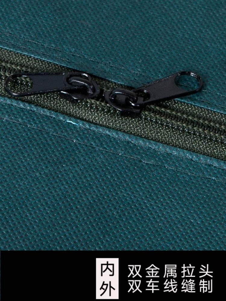 Parcel bag super large capacity luggage bag gunny bag woven belt plastic packing bag moving home storage box bedding.