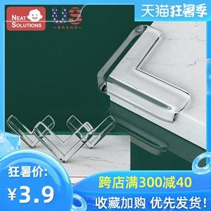 领2元券购买防撞硅胶透明保护套柜子防磕碰桌角