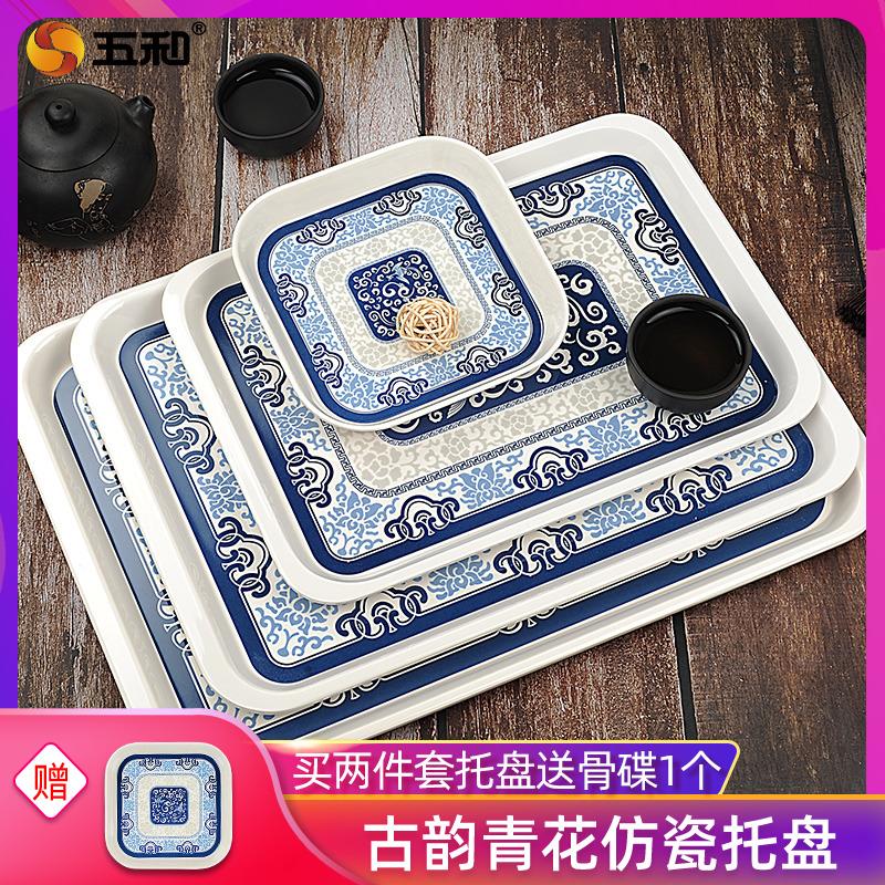 五和a5密胺青花瓷长方形家用茶盘