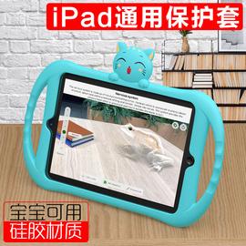 苹果iPad保护套2019平板电脑保护壳2018硅胶套10.2/12.9/11寸4防摔mini5/6儿童9.7寸air1/2/3迷你pro7壳2020图片