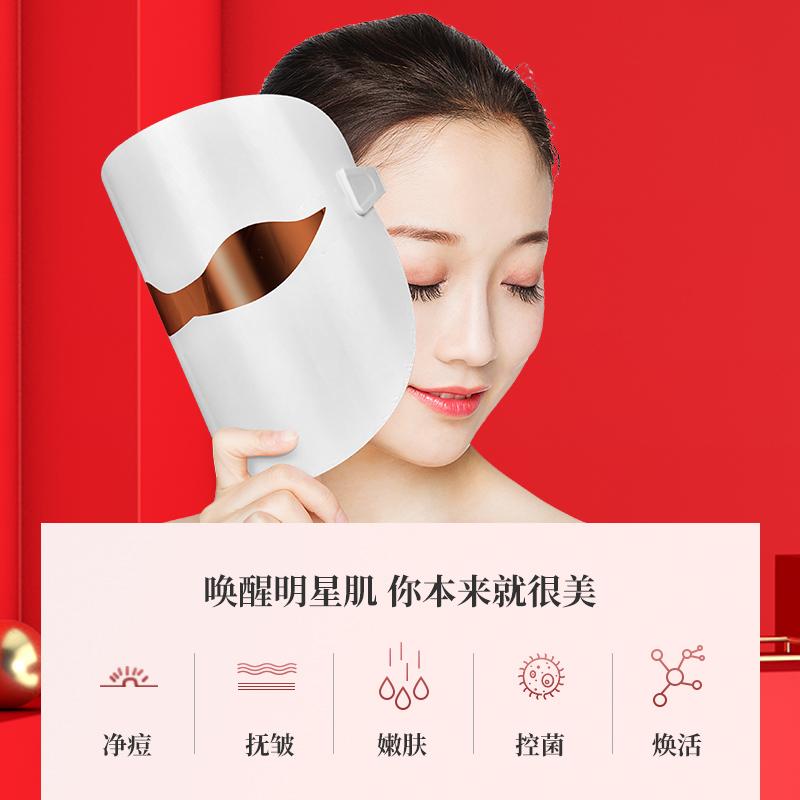 光子嫩肤仪童颜机面罩面膜导入面部美容脸部仪器大排灯家用红蓝光
