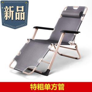 豪华折叠加长办03公室椅子椅午休床舒适躺椅午睡午憩宝住宅家具