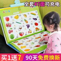 幼儿童早教机中英文点读书挂本宝宝学习小孩有声读物启蒙益智玩具