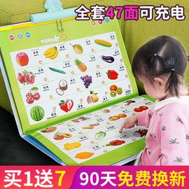 幼儿童早教机中英文点读挂本宝宝学习机小孩有声读物启蒙益智玩具图片