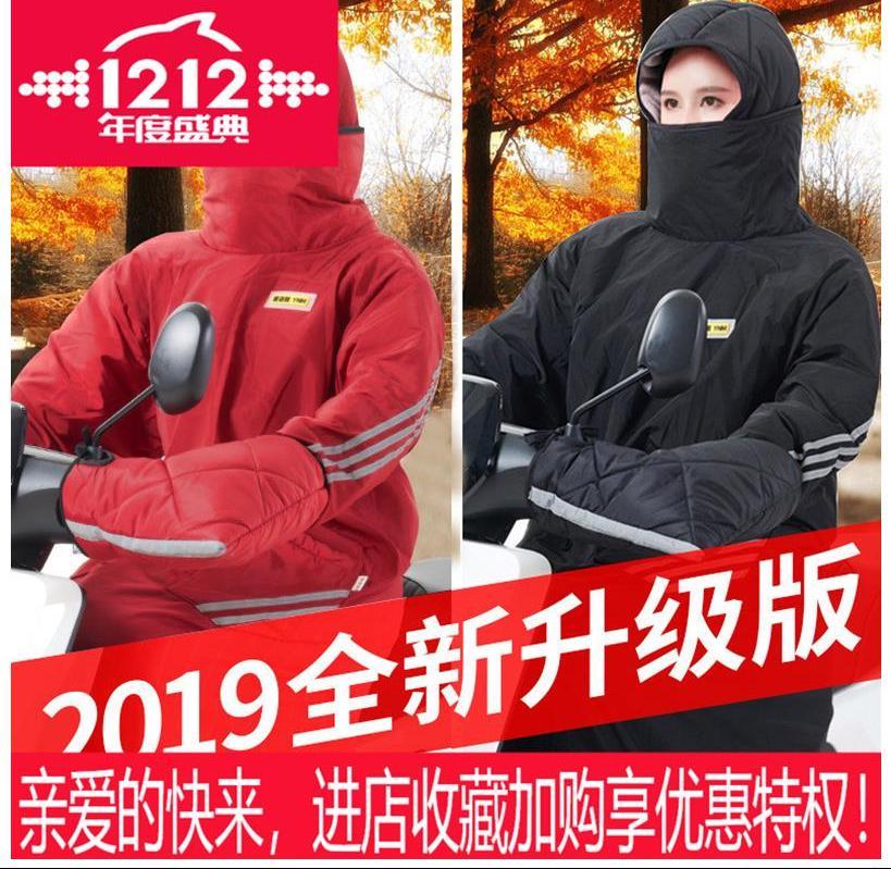 送外卖骑行保暖防寒衣挡风衣女外套电动车挡风衣冬天防寒骑车包。