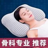 颈椎枕修复劲椎病人睡觉专用枕头夏天凉枕单人带枕套护颈椎助睡眠