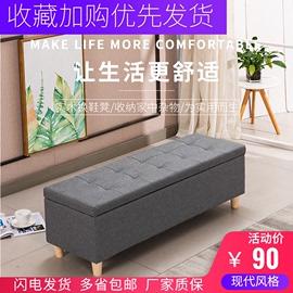 换鞋凳床尾脚踏家用收纳凳子服装店沙发可坐储物试衣间长方形门口