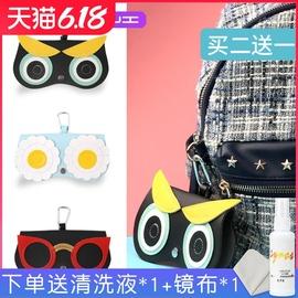便携眼镜挂包近视眼睛盒少女ins太阳墨镜保护套儿童收纳袋可挂夹图片