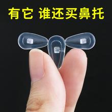 Очки силиконовой супер мягкой декомпрессии, носовой катастроф, кадр глаз, аксессуары, карта, джокер, назальный джайнер, лист подушки безопасности