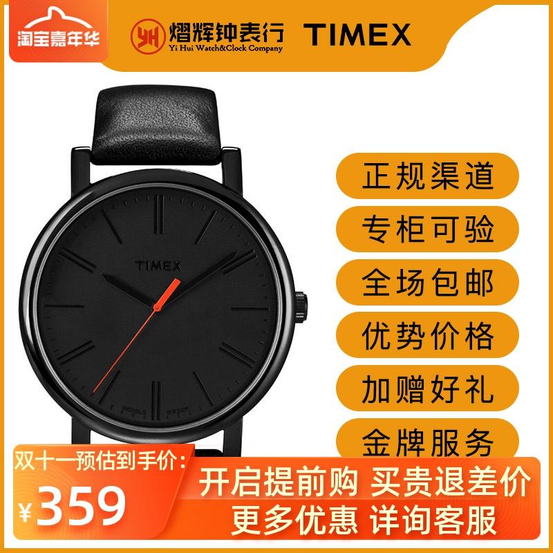 美国TIMEX/天美时手表男简约时尚潮流夜光石英皮带dw男表T2N794