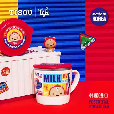 TISOU爱婴小铺儿童316L不锈钢饮水杯刻度宝宝牛奶喝口杯防摔水杯