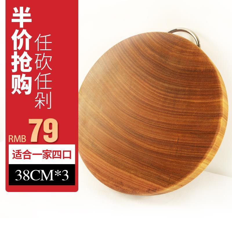 厨帮宝铁实木家用圆形厨房木砧板16.92元包邮