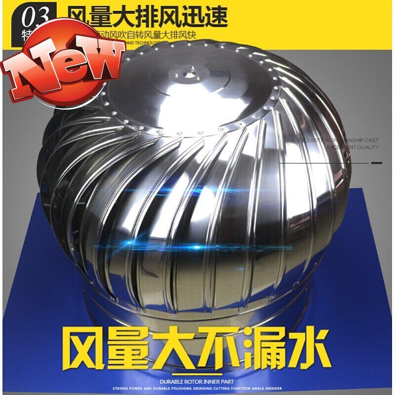 无动f力风帽风机风球屋顶通风器通风球自动换气扇排风扇不锈钢风