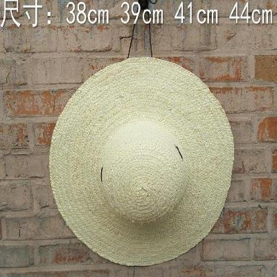 Old fashioned flat eaves beach for migrant workers to cultivate grass; adult tea pickers to customize straw hat for old man with elastic mouth