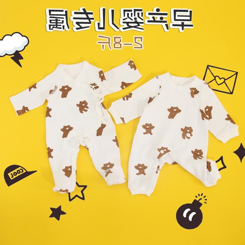 3-4-5-6斤早产儿衣服婴儿连体衣春秋款双胞胎长袖哈衣爬服超小码,可领取3元天猫优惠券