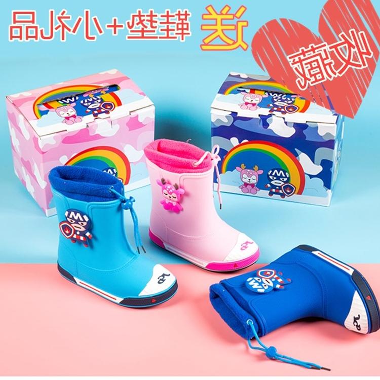幼儿园儿童雨鞋女童学生防滑水鞋小男童2-8岁 宝宝加绒保暖下雨靴,可领取3元天猫优惠券