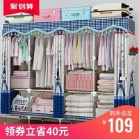 衣柜出租房用簡易布衣柜鋼管加粗加固雙人家用加厚全鋼架簡約現代