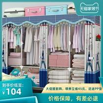 衣柜简易布衣柜实木加厚布艺单人非钢管组装加粗加固收纳挂衣柜橱
