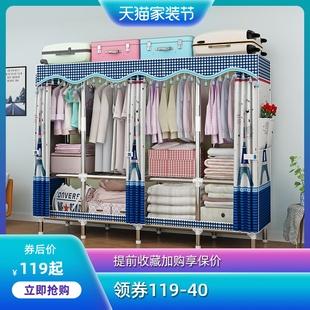 简易布衣柜钢管加粗加固双人钢架经济型出租房用收纳柜子宿舍衣橱