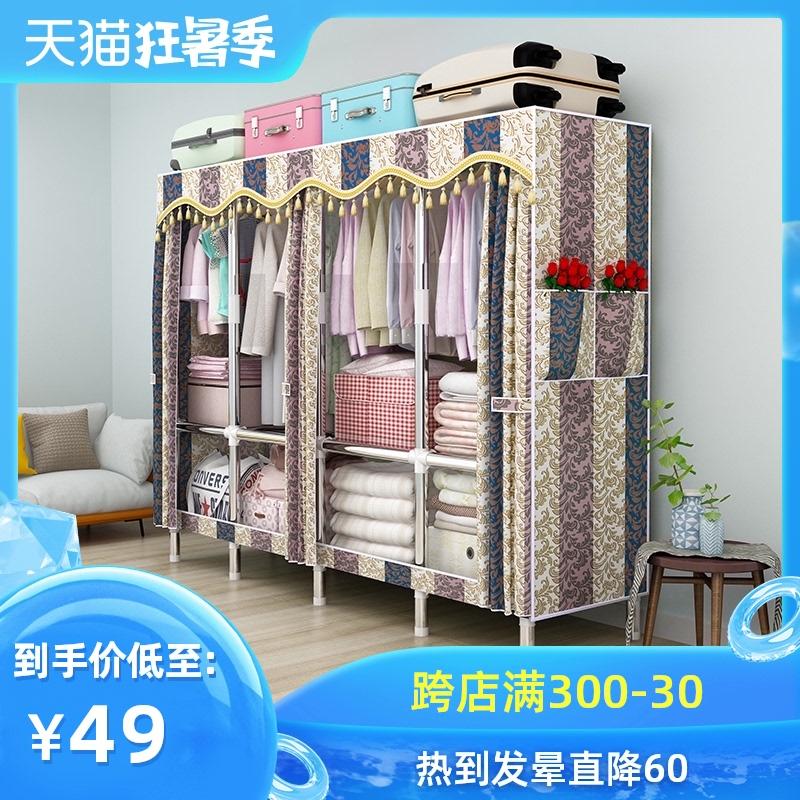 Тканевые шкафы для одежды Артикул 588217195663