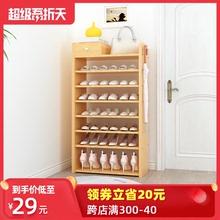 鞋架多层简易门口经济型宿舍家用省空间鞋柜收纳神器置物架子落地