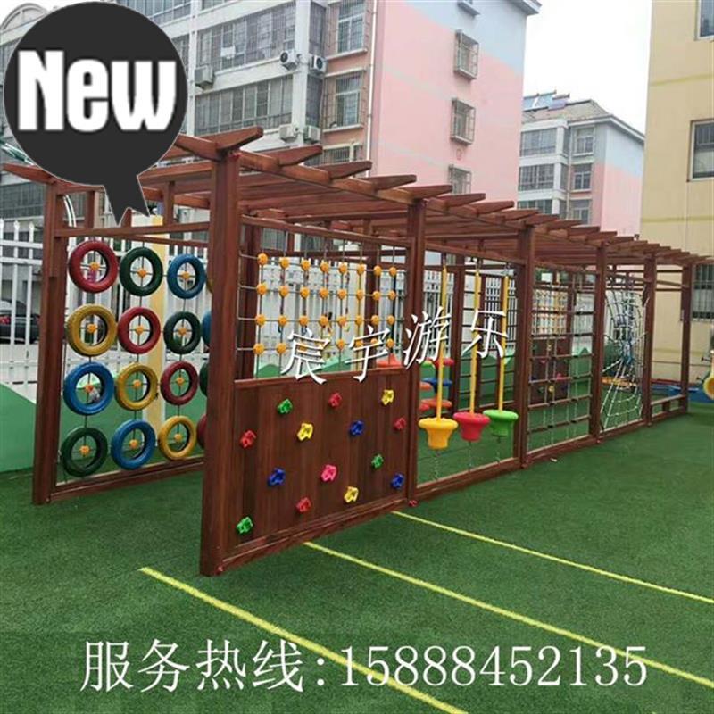 长廊攀t岩儿童定制幼儿园木质攀爬架组合大型户外墙架轮胎攀爬玩