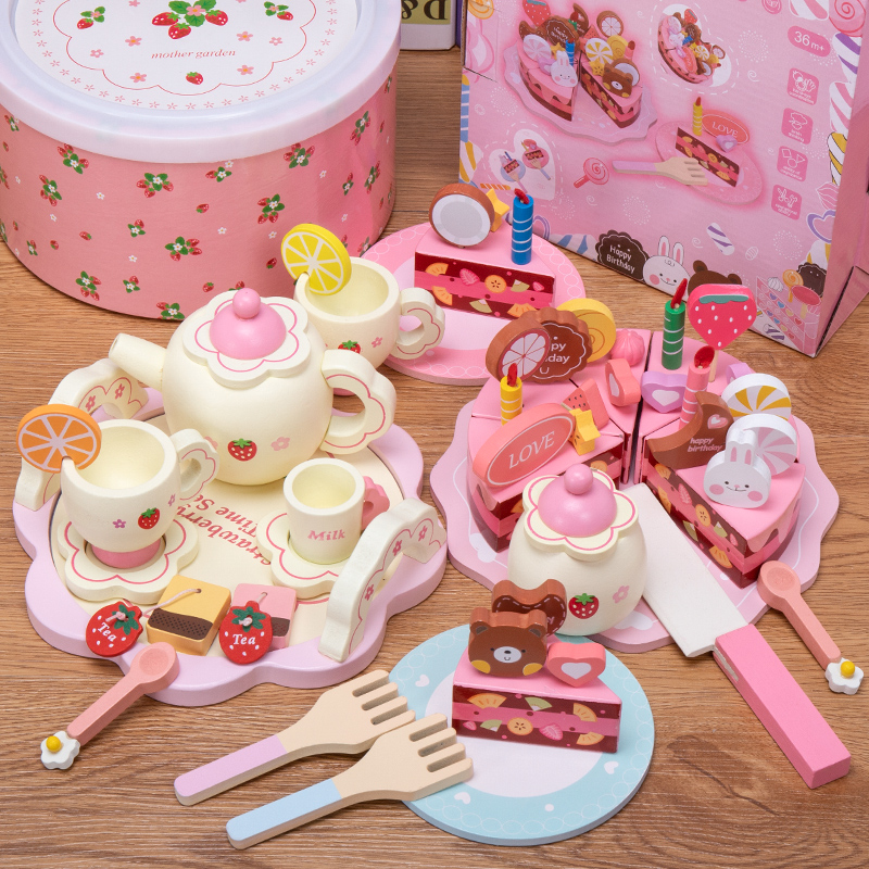 Childrens cake, pizza, toy, wooden simulation kitchen game set gift, 1-2-3 years old